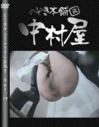 レースクィーントイレ盗撮! Vol.19