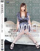 Model Collection 111 雨宮琴音