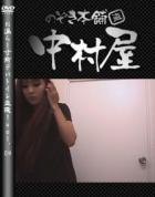 お漏らし寸前デパトイレ盗撮!Vol.04