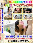 【個人撮影】人妻 はづき  自宅内子供の前でフェラ 口内射精後ザーメン歯磨き