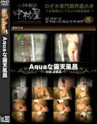 Aquaな露天風呂 Vol.283