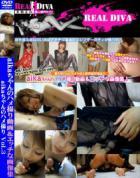aikaちゃんのハメ撮り Vol.3
