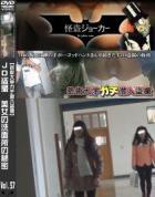 JD盗撮 美女の洗面所の秘密 Vol.57