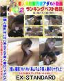 【個人撮影】サバサバ系ムチムチ美人妻のリナさんとエロエロ痴女プレイで生ハメ中出し!