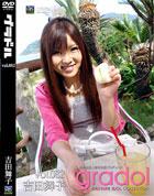 グラドル vol.082 吉田舞子
