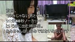 嫌いなタイプのキモ男と 即ハメ濃厚中出し! Vol.01 あみ 裏DVDサンプル画像