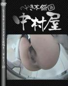 レースクィーントイレ盗撮! Vol.20