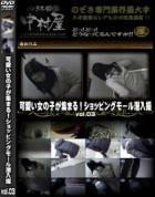 可愛い女の子が集まる!ショッピングモール潜入撮 Vol.03