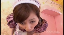 ご奉仕メイド 綾見ひかる 裏DVDサンプル画像