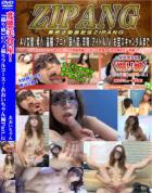 変態美食屋!「撮り娘」のハメ撮りフルコース!あおいちゃん編Part.2 あおいちゃん
