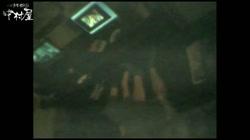 インターネットカフェの中で起こっている出来事 vol.002 裏DVDサンプル画像