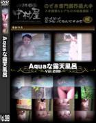 Aquaな露天風呂 Vol.289