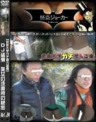 JD盗撮 美女の洗面所の秘密 Vol.24