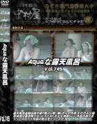 露天風呂盗撮のAqu●ri●mな露天風呂 Vol.745