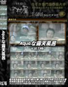 露天風呂盗撮のAqu●ri●mな露天風呂 Vol.746