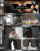JD盗撮 美女の洗面所の秘密 Vol.41