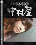 美人アパレル胸チラ&パンチラ vol.42 パンチラね~ちゃん、ジャ●コの前♪