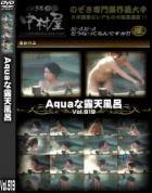 Aquaな露天風呂 Vol.919