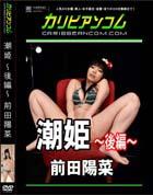 dvd-image