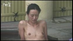 Aquaな露天風呂 Vol.928 裏DVDサンプル画像