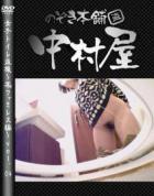 女子トイレ盗撮 某ファミレス編vol.04