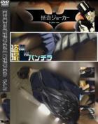 【追い撮り!!階段パンチラ】階段パンチラ Vol.01
