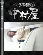 韓流トイレ盗撮vol.05