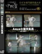 Aquaな露天風呂 Vol.297
