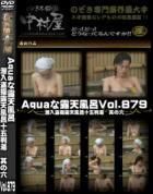 Aquaな露天風呂 Vol.879 潜入盗撮露天風呂十五判湯 其の六