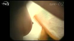 お下髪のおねえちゃん、見事なお椀型乳 No.8 裏DVDサンプル画像