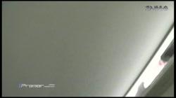 【なんだこれ!!】なんだこれ!無垢な予告モデル登場 37 裏DVDサンプル画像