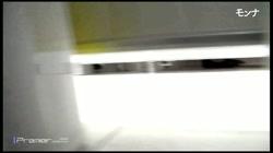 美しい日本の未来 No.112 値下げキャンペーン 純白な天使到来2 裏DVDサンプル画像