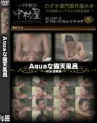 Aquaな露天風呂 Vol.886