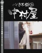 放課後のjc jkパンチラ天国!Vol.01