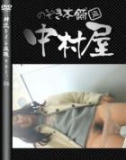 韓流トイレ盗撮vol.06