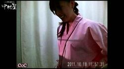 DoctorーX元医者による反抗 私は元医者です。vol.61 裏DVDサンプル画像