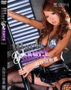 Black Gal Dance No.3 長谷川聖那