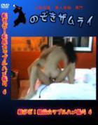 軽すぎ!韓国カップルハメ撮り 4