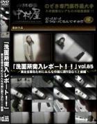 お銀さんの 洗面所突入レポート お銀 Vol.65 美女を撮るためにみんなの前に割り込む!! 前編