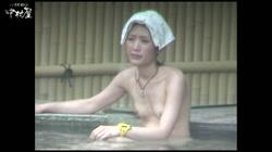 Aquaな露天風呂 Vol.934 裏DVDサンプル画像