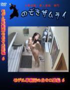 モデル事務所の日サロ盗撮 6 モデル