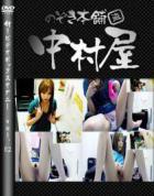 新!ビデオボックスオナニー vol.02