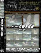 露天風呂盗撮のAqu●ri●mな露天風呂 Vol.747