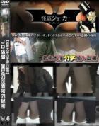 JD盗撮 美女の洗面所の秘密 Vol.46