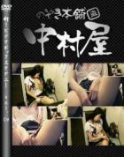 新!ビデオボックスオナニー vol.04