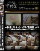一線を超えてしまったオヤジの◯庭内撮影 Vol.35 最後の制月反姿で眠る朋葉ちゃん・・・後編
