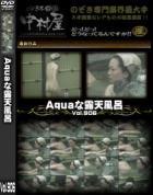 Aquaな露天風呂 Vol.906