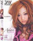 JAV 1 MODELS Asian&alone