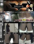 JD盗撮 美女の洗面所の秘密 Vol.47