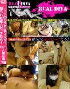 ○-BOXのガチハンティング 狩られた素人ビッチたち Vol.11